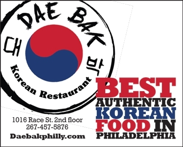 Dae Bak Korean Restaurant