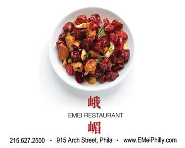 Emei Restaurant