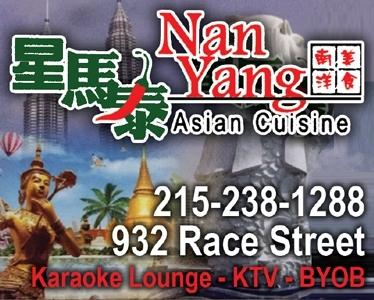 Nan Yang
