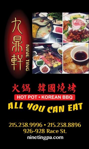 Nine Ting Hot Pot & Korean BBQ
